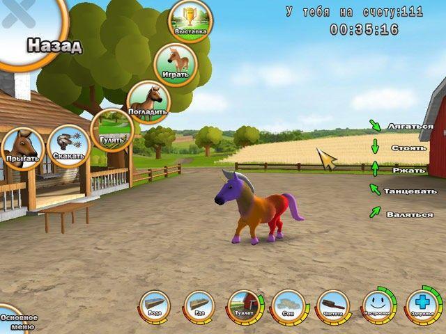 101 любимчик. Пони - маленькие лошадки - Screenshot 7/7