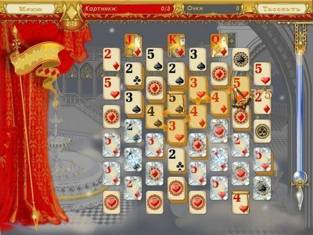 5 карточных королевств - Screenshot 6/7