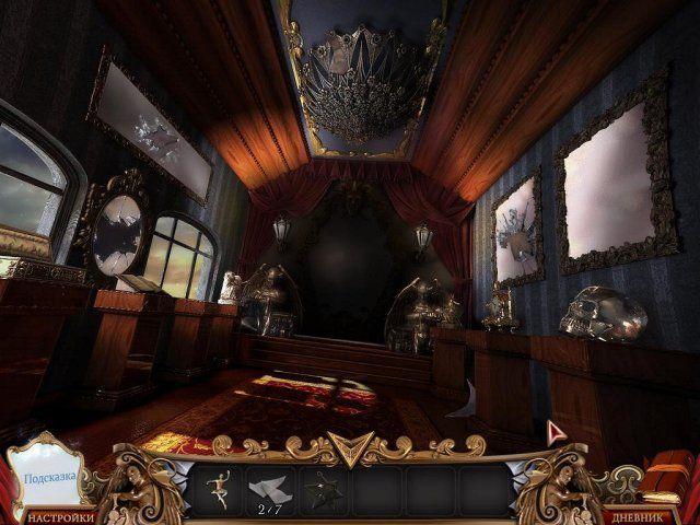 Тайны зеркала 2. Забытые королевства