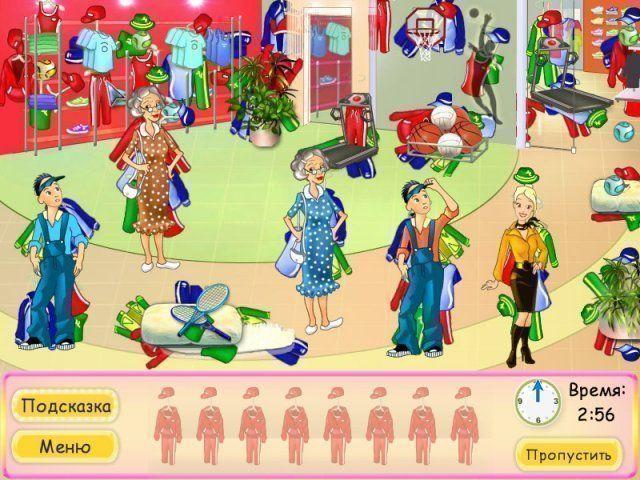 Простые игры - Скачать бесплатно игру Модный Бутик 2.