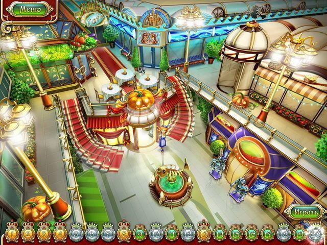 Скрин 3 из игры Полуночный магазин