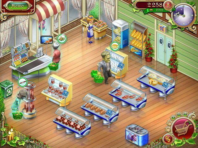 Скрин 5 из игры Полуночный магазин